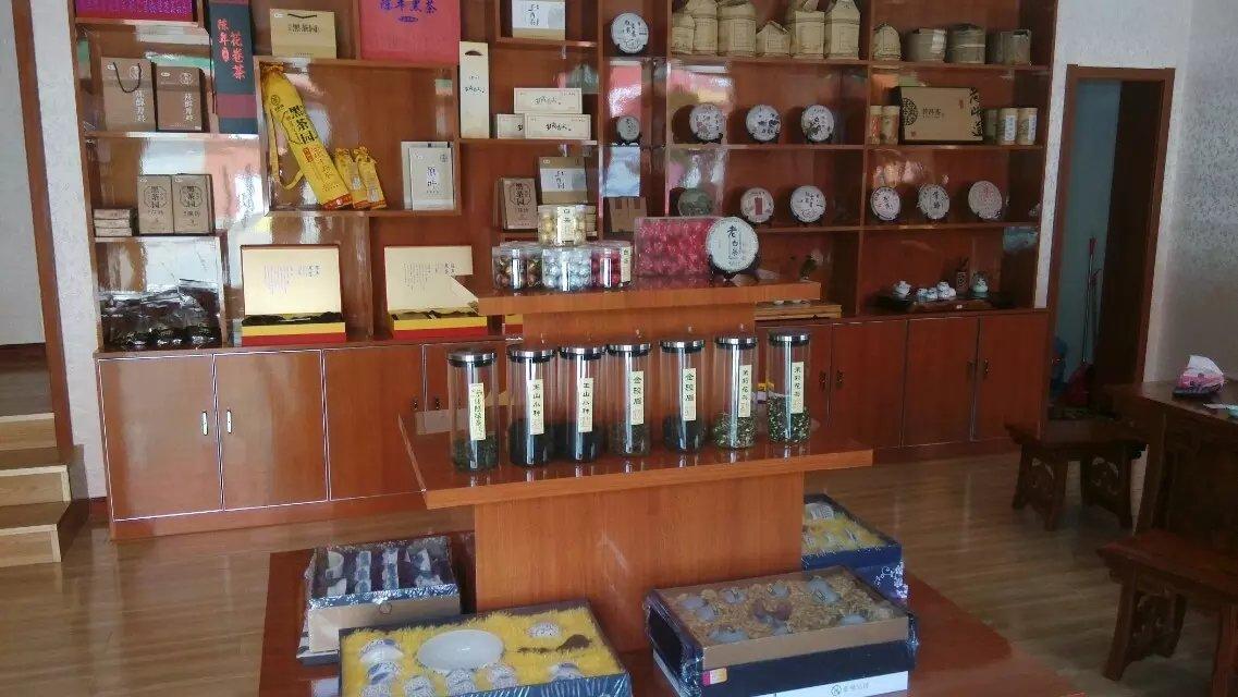 平阴县福源茗茶—林水巷盛玉滔饭店对面